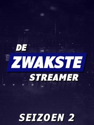 Banner DZS S2